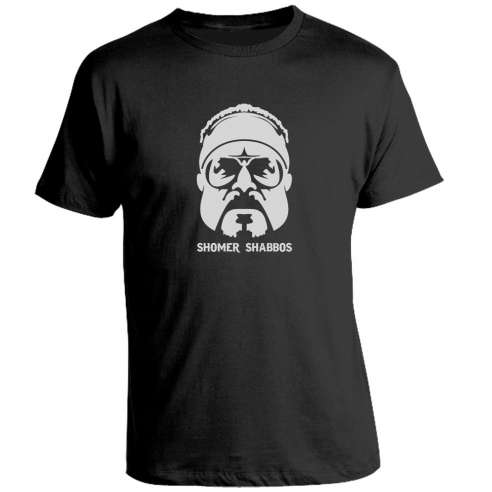 Camiseta El Gran Lebowski - Shomer Shabbos