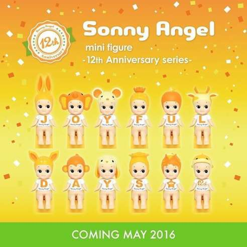 Sonny Angel 12 Aniversario